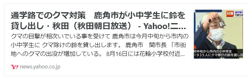f:id:diet-hatsumo:20210902224758p:plain