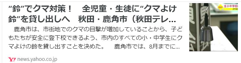 f:id:diet-hatsumo:20210902224924p:plain