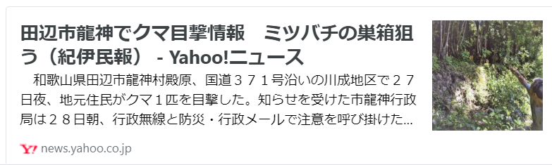 f:id:diet-hatsumo:20210902225351p:plain