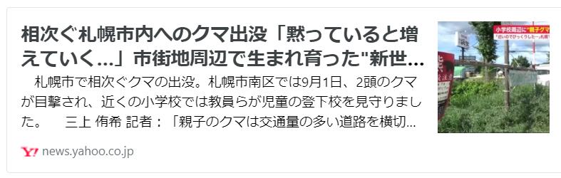 f:id:diet-hatsumo:20210902225628p:plain