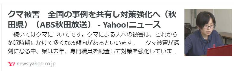 f:id:diet-hatsumo:20210902225936p:plain