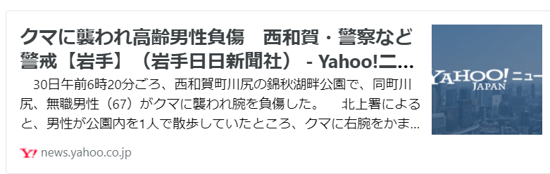 f:id:diet-hatsumo:20210902230608p:plain