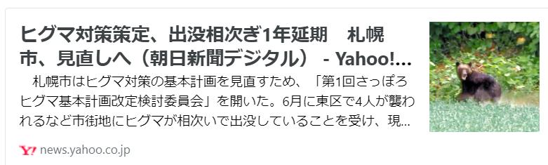 f:id:diet-hatsumo:20210902231959p:plain