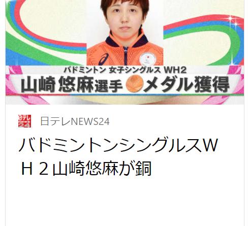 f:id:diet-hatsumo:20210905012147p:plain