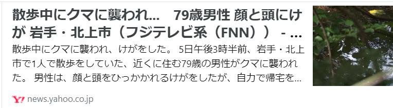 f:id:diet-hatsumo:20210906233121p:plain
