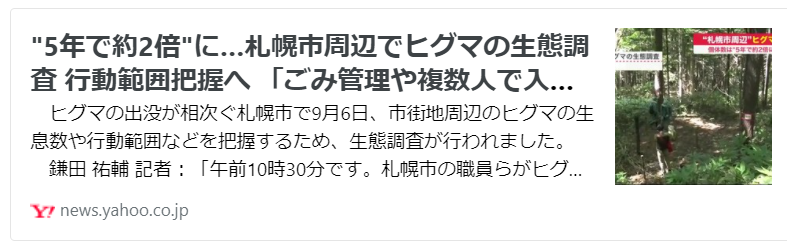 f:id:diet-hatsumo:20210906233210p:plain