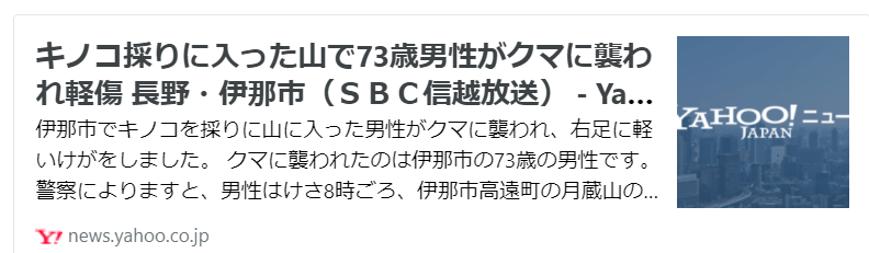 f:id:diet-hatsumo:20210906233343p:plain