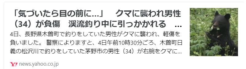 f:id:diet-hatsumo:20210906233426p:plain