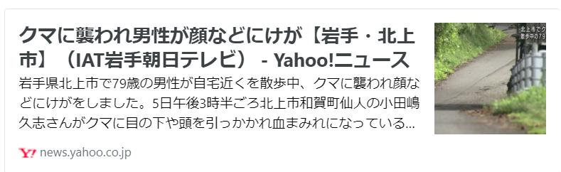 f:id:diet-hatsumo:20210906234739p:plain