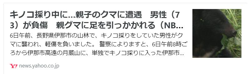 f:id:diet-hatsumo:20210906234909p:plain