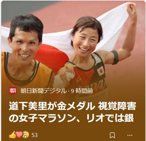 f:id:diet-hatsumo:20210907212936p:plain