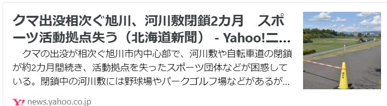 f:id:diet-hatsumo:20210907214013p:plain