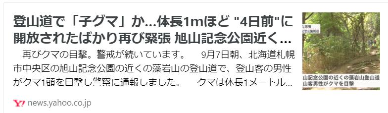 f:id:diet-hatsumo:20210907214049p:plain