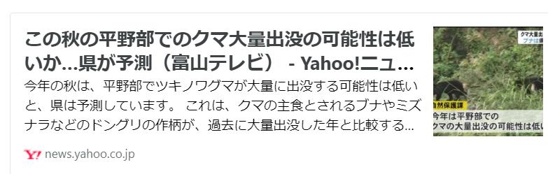 f:id:diet-hatsumo:20210907214332p:plain
