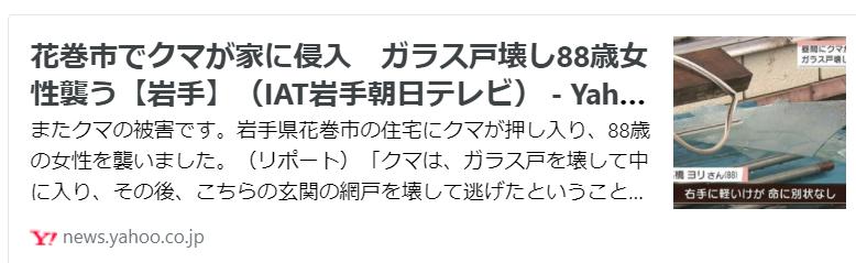 f:id:diet-hatsumo:20210909220049p:plain