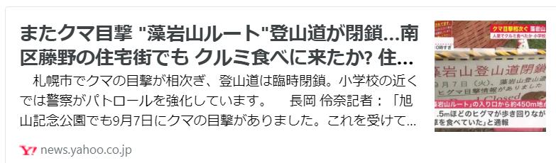 f:id:diet-hatsumo:20210909220123p:plain