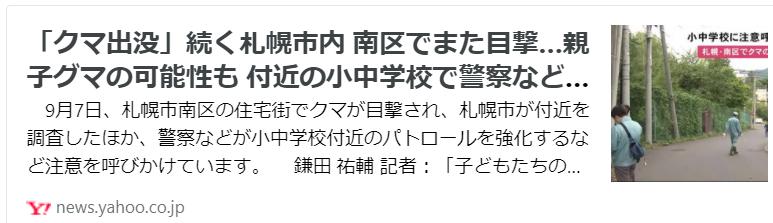 f:id:diet-hatsumo:20210909220147p:plain