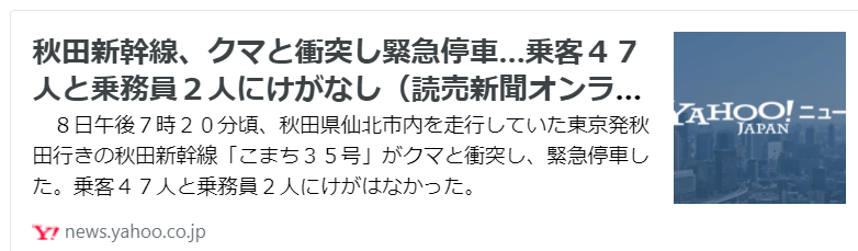 f:id:diet-hatsumo:20210909220219p:plain