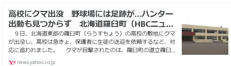 f:id:diet-hatsumo:20210909223301p:plain