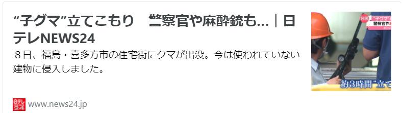 f:id:diet-hatsumo:20210909224014p:plain