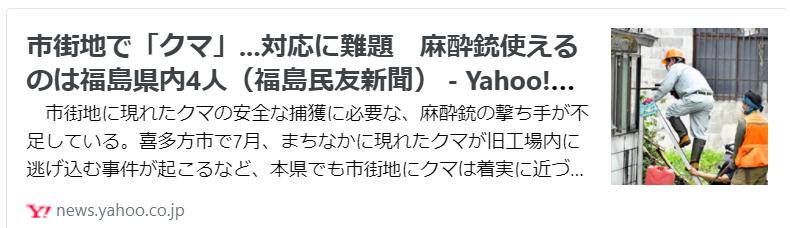 f:id:diet-hatsumo:20210909224232p:plain
