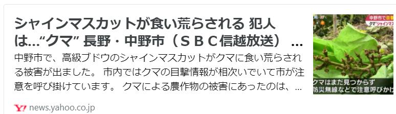 f:id:diet-hatsumo:20210909224917p:plain