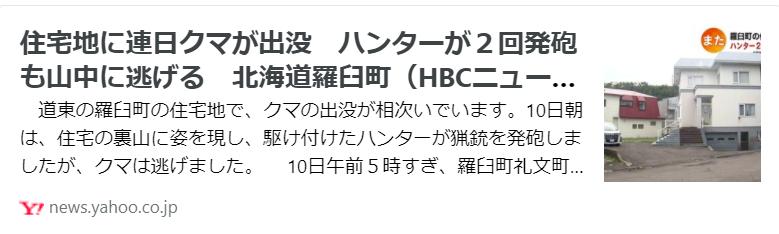 f:id:diet-hatsumo:20210911015439p:plain