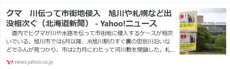 f:id:diet-hatsumo:20210914020523p:plain