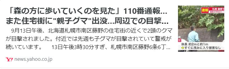 f:id:diet-hatsumo:20210914020801p:plain
