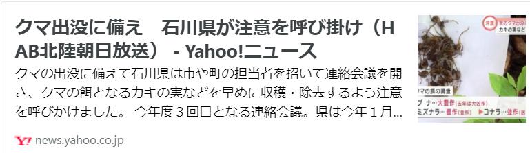 f:id:diet-hatsumo:20210914020857p:plain