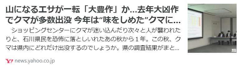 f:id:diet-hatsumo:20210914021006p:plain