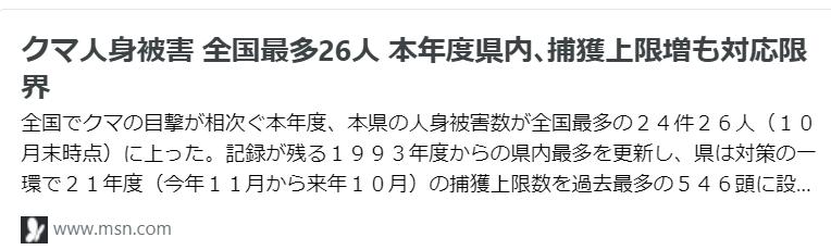 f:id:diet-hatsumo:20210914023355p:plain