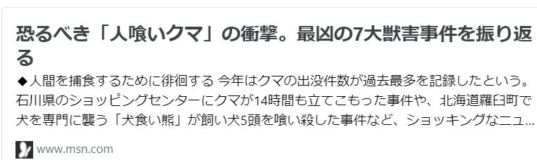 f:id:diet-hatsumo:20210914023435p:plain