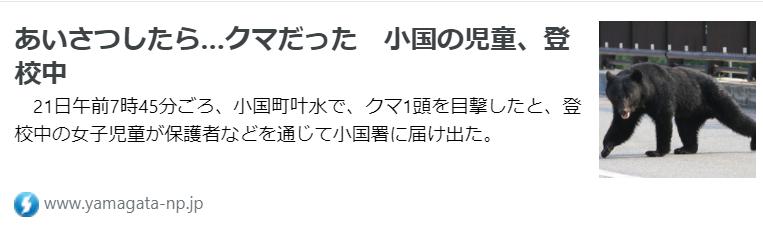 f:id:diet-hatsumo:20210914023517p:plain