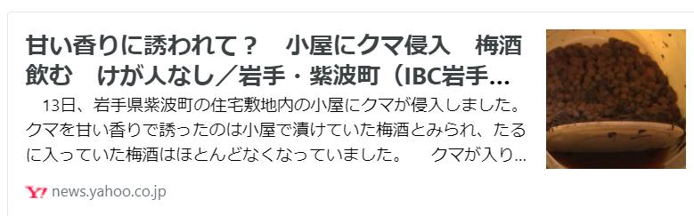 f:id:diet-hatsumo:20210914205520p:plain