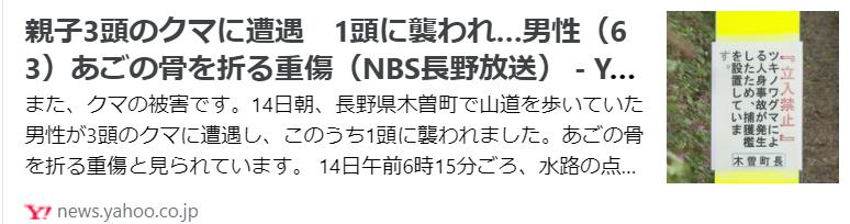f:id:diet-hatsumo:20210914205601p:plain
