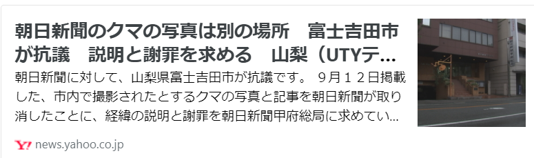 f:id:diet-hatsumo:20210914205811p:plain