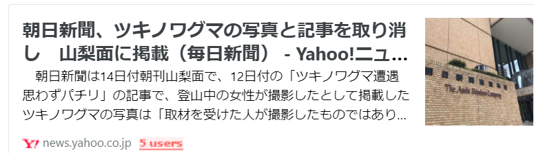 f:id:diet-hatsumo:20210914205841p:plain