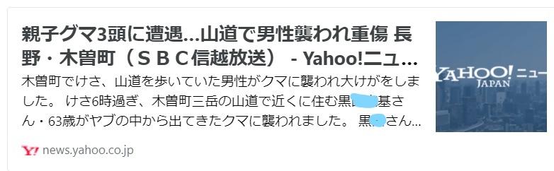 f:id:diet-hatsumo:20210915024409j:plain