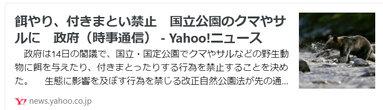 f:id:diet-hatsumo:20210915025759p:plain