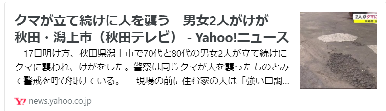 f:id:diet-hatsumo:20210918002522p:plain