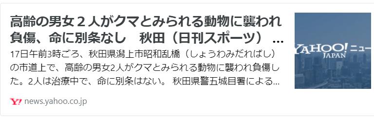 f:id:diet-hatsumo:20210918002831p:plain
