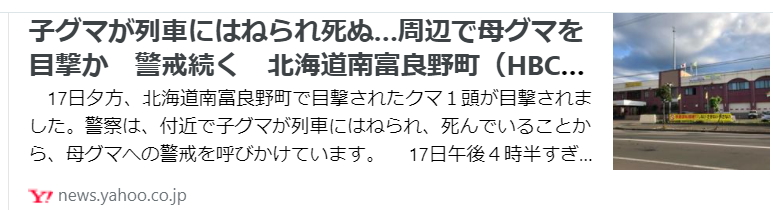 f:id:diet-hatsumo:20210919195933p:plain