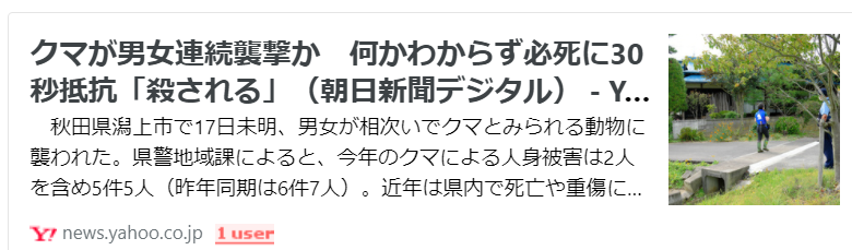 f:id:diet-hatsumo:20210919200034p:plain