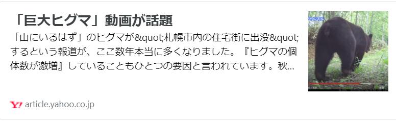f:id:diet-hatsumo:20210919200143p:plain