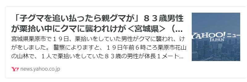 f:id:diet-hatsumo:20210920011625p:plain