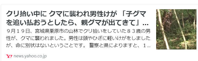 f:id:diet-hatsumo:20210920154420p:plain