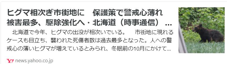 f:id:diet-hatsumo:20210922003210p:plain