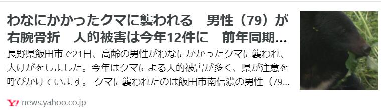 f:id:diet-hatsumo:20210922003325p:plain