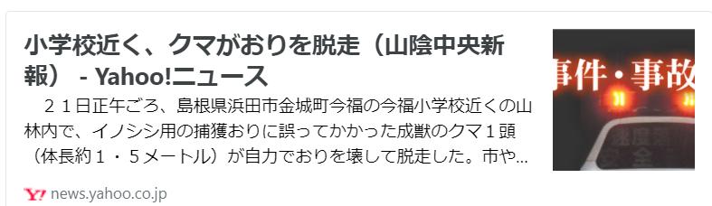 f:id:diet-hatsumo:20210923005451p:plain